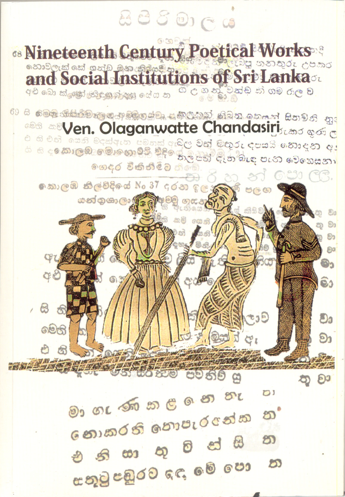 Nineteenth Century Poetical Works And Social Institutions Of Sri Lanka