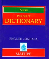 New Pocket Dictionary English-Sinhala